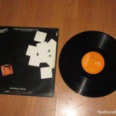 Discos de vinilo: MURRAY HEAD - ONE NIGHT IN BANGKOK - MAXI - SPAIN - RCA - LV - . Lote 187534110