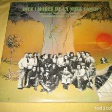 Discos de vinilo: DIES I HORES DE LA NOVA CANÇO - DOS DISCOS MAS LIBRETO . Lote 187534298
