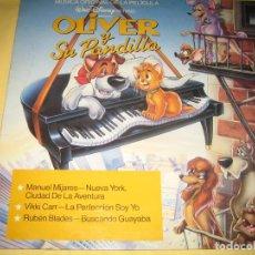 Discos de vinilo: OLIVER Y SU PANDILLA . Lote 187534381