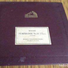 Discos de vinilo: CARPETA 4 LP - MOZART - SYMPHONIE Nº 41 - JUPITER - WIENER PHILHARMONIKER - DRI. BRUNO WALTER. Lote 187536558