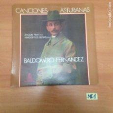 Discos de vinilo: CANCIONES ASTURIANAS. Lote 187546483