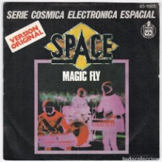 Discos de vinilo: J - SPACE MAGIC FLY - SERIE COSMICA ELECTRONICA ESPACIAL. Lote 187578937
