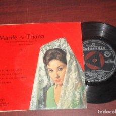 Discos de vinilo: SINGLE - MARIFE DE TRIANA - UNA MUJER CON OJERAS + 3 - VER DETALLES. Lote 187614191