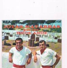 Discos de vinilo: DISCO VINILO SINGLE JOTAS NAVARRAS POR LOS HERMANOS ANOZ PASTORA GUAPA 1969. Lote 187626463