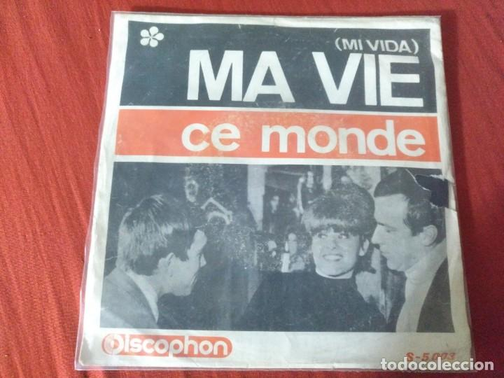 DANY / JEAN RAYMOND – MA VIE (MI VIDA) / CE MONDE (MI MUNDO) - SG SPAIN 1964 - DISCOPHON S-5.003 (Música - Discos - Singles Vinilo - Otros estilos)
