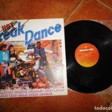 Discos de vinilo: HOT BREAK DANCE LP VINILO PROMO ARGENTINA 1984 IRENE CARA HERBIE HANCOCK GEORGE CLINTON VICIO LATINO. Lote 188417027