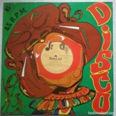Discos de vinilo: XANADU & SWEET LADY - RAPPERS DELIGHT / ROCKERS CHOICE - US 12 45 1979 - JOE GIBBS. Lote 188424101