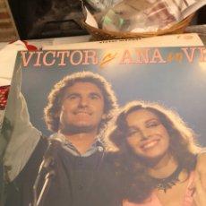Discos de vinilo: DISCO DE VINILO VÍCTOR Y ANA. Lote 188426257
