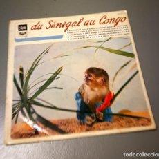 Discos de vinilo: NUMULITE LP101 DU SÉNÉGAL AU CONGO TRIO LOS MAKUESON'S BANA SAHARA ALL STARS BAND ETC…. Lote 188433582