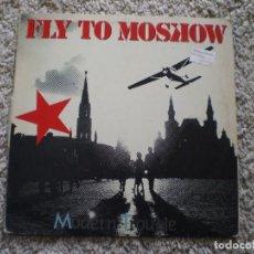 Discos de vinilo: MODERN TROUBLE. FLY TO MOSCOW. CARPETA CON LOMO TOCADO. Lote 188454432