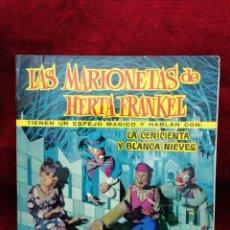 Discos de vinilo: LAS MARIONETAS DE HERTA FRANKEL. Lote 188455501