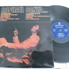 Discos de vinilo: RAPHAEL-LP CANTA-ESPAÑOL 1976-NUEVO . Lote 188463293