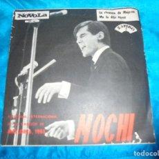 Discos de vinilo: MOCHI. LA CHANSON DE MAJORCA / ME LO DIJO PEREZ. NOVOLA, 1965. PROMOCIONAL. SPAIN. IMPECABLE (#). Lote 188470681