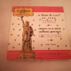 Disques de vinyle: SINGLE. THE COMMANDERS. EL TOQUE / LOS CUATRO ASES. CREEMOS EN EL AMOR. COLUMBIA. Lote 188510826