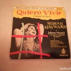 Discos de vinil: SINGLE. QUIERO VIVIR. I WANT TO LIVE. BANDA SONORA DE LA PELICULA. SUSAN HAYWARD, JOHNNY MANDEL.. Lote 188511256