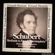 Discos de vinilo: SCHUBERT ED. ITALIANA 1978 I GRANDI MUSICISTI SINFONIE N.5 E N.8 INCOMPIUTA - FABBRI EDITORI -. Lote 188537792