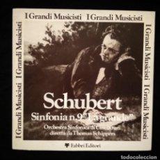 Discos de vinilo: SCHUBERT ED. ITALIANA 1978 I GRANDI MUSICISTI SINFONIA N.9 LA GRANDE - FABBRI EDITORI -. Lote 188540091