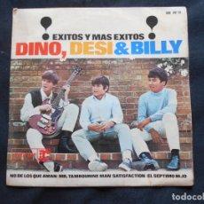 Discos de vinilo: DINO, DESI & BILLY // EXITOS - MR. TAMBOURINE MAN - SATISFACTION + 2. Lote 188540368