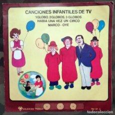 Discos de vinilo: CANCIONES INFANTILES DE T.V. EP, PROMO SPAIN 1977 UN GLOBO, DOS GLOBOS, TRES GLOBOS HABÍA UNA VEZ. Lote 188580640