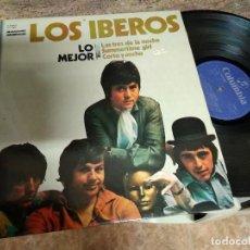 Discos de vinilo: LOS IBEROS LO MEJOR / LP 33 RPM / COLUMBIA DISCOSA . Lote 188605372