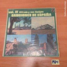 Discos de vinil: ALFREDO Y SUS AMIGOS. Lote 188612765