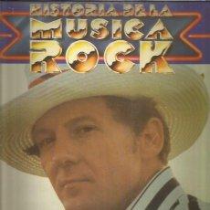 Discos de vinilo: JERRY LEE LEWIS HISTORIA MUSICA ROCK. Lote 188651843