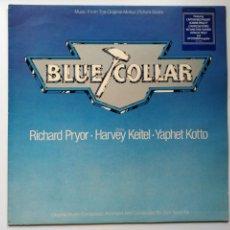 Discos de vinilo: VARIOS-JACK NITZSCHE-BLUE COLLAR SOUNDTRACK (LP,MCA.1978) TEMA INEDITO CAPTAIN BEEFHEART.. Lote 188654580