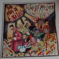 Discos de vinilo: VINILO LP LOS TOREROS MUERTOS. 30 AÑOS DE EXITOS.. Lote 188655432