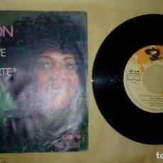Discos de vinilo: ETTA CAMERON - YOU GOTTA MOVE . Lote 188825732
