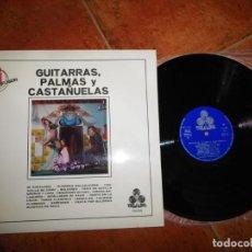 Discos de vinilo: ALFONSO Y MANUEL LABRADOR GUITARRAS PALMAS Y CASTAÑUELAS LP VINILO AÑO 1970 ESPAÑA FLOR GITANA RARO. Lote 188828112