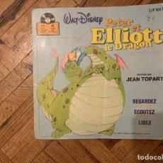 Discos de vinilo: JEAN TOPART – PETER ET ELLIOTT LE DRAGON SELLO: DISNEYLAND – LLP-369 F, DISNEYLAND – LLP 369 F F. Lote 189217387