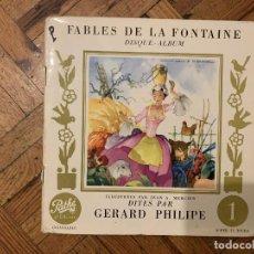 Discos de vinilo: GERARD PHILIPE* – FABLES DE LA FONTAINE (DISQUE-ALBUM) SELLO: PATHÉ – 45 EA 111 FORMATO: VINYL, 7. Lote 189217518