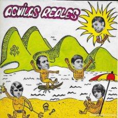 Discos de vinilo: AGUILAS REALES LA RUINA DISCO DE PROMOCION BERTA 1969 ESCASO Y DIFICILISIMO EP . Lote 189222358