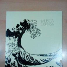Discos de vinilo: MUSICA DISPERSA - LP MUSICA DISPERSA - REEDICION 1979 - BUEN ESTADO - VER FOTOS. Lote 189236387