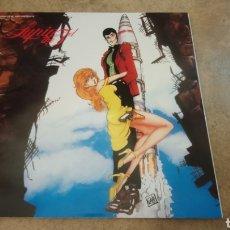Discos de vinilo: YOU & THE EXPLOSION BAND–LUPIN THE 3RD (ORIGINAL SOUNDTRACK ) LP VINILO NUEVO.. Lote 189324991