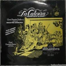Discos de vinilo: LA CALESERA FRANCISCO ALONSO. Lote 189371955