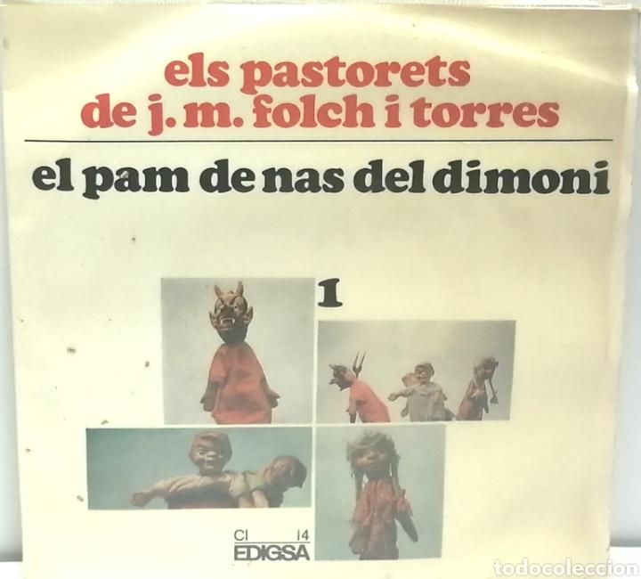ELS PASTORETS, J. M. FOLCH I TORRES (EDIGSA 1965) (Música - Discos de Vinilo - EPs - Cantautores Españoles)