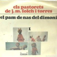 Discos de vinilo: ELS PASTORETS, J. M. FOLCH I TORRES (EDIGSA 1965). Lote 189399842
