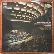 Discos de vinilo: VINILO RICHARD STRAUSS SINFONÍA DOMÉSTICA. Lote 189407716