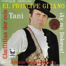 Discos de vinilo: EL PRINCIPE GITANO TANI CEM 1968. Lote 189424575