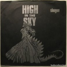 Discos de vinilo: SHOGUN ?– HIGH IN THE SKY - WHEN THE LIGHTS GO DOWN UK 1986 ATTACK. Lote 189441768