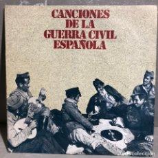 Discos de vinilo: SINGLE CANCIONES DE LA GUERRA CIVIL ESPAÑOLA - DIAL DISCOS 1978. Lote 189475235