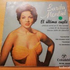 Discos de vinilo: SARITA MONTIEL. EL ÚLTIMO CUPLÉ (CLAVELITOS / SUS PICAROS OJOS / VALENCIA / LA MACHICHA). Lote 189494395