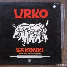 Discos de vinilo: URKO. SAKONKI. MAITE ZAITUT EUSKAL-HERRIA. ZAFIRO, NLX-1066. ESPAÑA, 1976.. Lote 189509486