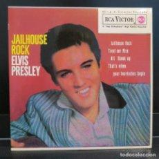 Discos de vinilo: ELVIS PRESLEY EP JAILHOUSE ROCK + 3 EDICIÓN FACSIMIL 1962. Lote 189514228