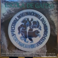 Discos de vinilo: ESCOLA DE GAITAS [3º FESTIVAL ORTIGUEIRA 1980] - VINYL - ALBUM. Lote 205300423