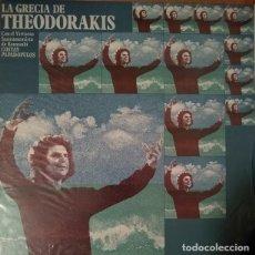 Discos de vinilo: MIKIS THEODORAKIS - LA GRECIA DE THEODORAKIS - VINYL - ALBUM. Lote 189531310