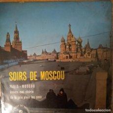 Discos de vinilo: SOIRS DE MOSCOU - VINYL - SINGLE. Lote 189531466