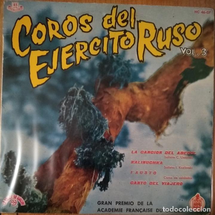 CHOEURS DE L'ARMÉE SOVIEÉTIQUE - LA CANCIÓN DEL ABEDUL / KALINUCHKA - FAUSTO +1 EP (Música - Discos de Vinilo - EPs - Étnicas y Músicas del Mundo)