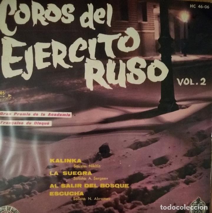 CHOEURS DE L'ARMÉE SOVIEÉTIQUE - KALINKA / LA SUEGRA - AL SALIR DEL BOSQUE / ESCUCHA - VINYL - EP (Música - Discos de Vinilo - EPs - Étnicas y Músicas del Mundo)